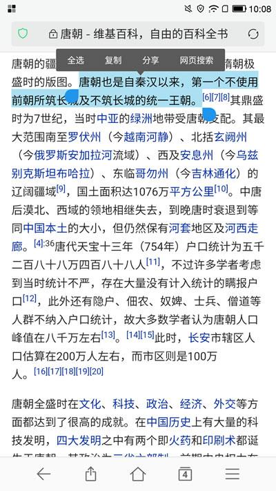 Tang-Dynasty